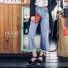 PUFII - Wide Leg Denim Pants