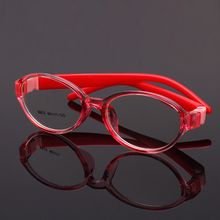 Radosh - Kids Glasses Frame