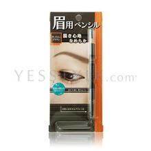 Naris Up - Brows Up Eyebrow Penceil (Grey)