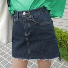 LIPHOP - Fray-Hem Dip-Back Denim Skirt