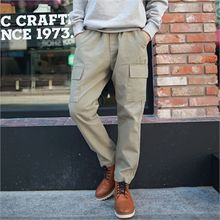 MITOSHOP - Elastic-Waist Cargo-Pocket Pants
