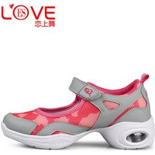 Danceon - Platform Velcro Dance Sneakers