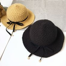 FROME - Ribbon Straw Hat