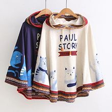 Angel Love - Cat Print Hooded Cape