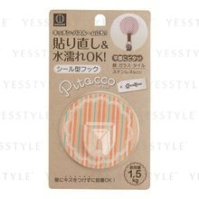 Kokubo - Reusable Adhesive Hook (Lace)