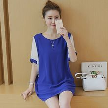 Lovebirds - Short-Sleeve Chiffon Tunic