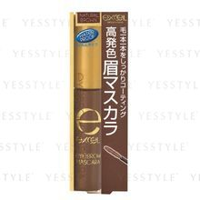 SANA - Excel Eyebrow Mascara (#BM01 Natural Brown)
