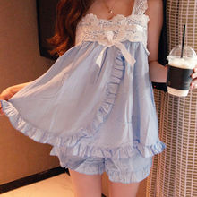 chuu - Set: Lace-Trim Frilled Camisole Top + Boyshorts