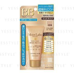 brilliant colors - Moist Labo BB Matte Cream SPF 40 PA++++ (Whitening) (#03 Natural Ocre)