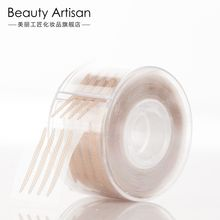 Beauty Artisan - Double Eyelid Tape