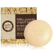 HAPPY BATH - Milky Powder Yogurt Bar