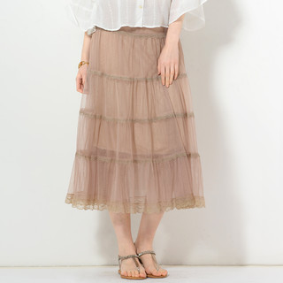 59 Seconds - Lace Trim Tulle Maxi Skirt