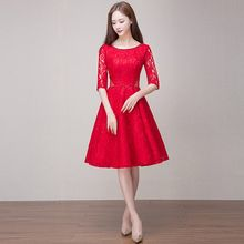 Royal Style - Elbow-Sleeve Lace Panel Cocktail Dress