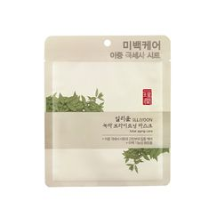 illi - Green Tea Brightening Mask