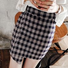 mimi&didi - Asymmetric-Hem Plaid Mini Pencil Skirt