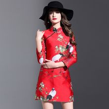 Elabo - Embroidered 3/4-Sleeve Cheongsam