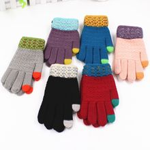 Evora - Colour Block Touchscreen Gloves