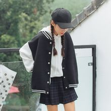 Ashlee - Color Block Baseball Jacket / Set: Color Block Baseball Jacket + Hoodie