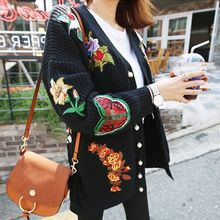 SEYLOS - Embroidered Chunky Long Cardigan