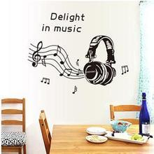 LESIGN - Music Note and Headphone Wall Sticker