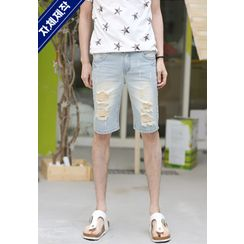 PLAYS - Distressed Denim Shorts