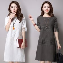 Ebbie - Elbow-Sleeve Lace Panel A-line Dress