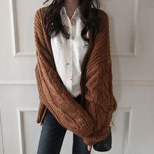 NIPONJJUYA - Open-Front Cable-Knit Cardigan