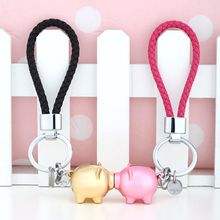 MILESI - Pig Couple Key Ring