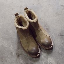 Chuoku - Faux Fur Lined Short Boots