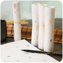 Momoi - Patterned Chinese Calligraphy Paper Roll