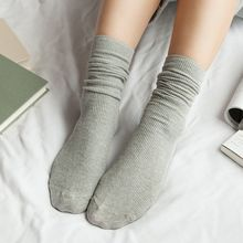 TAAK - Slouchy Shirred Socks
