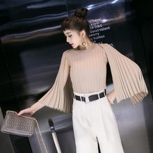 Tang House - Knitted Cape Top