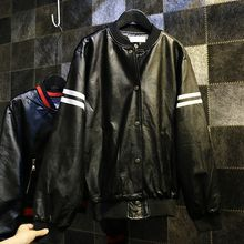 Jade Rabbit - Striped Faux Leather Baseball Jacket