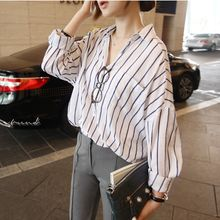 EFO - Long-Sleeve Striped Blouse