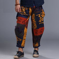 Sparrow Farm - Printed Harem Pants