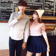 Tabula Rasa - Couple Matching Gradient Long-Sleeve Shirt
