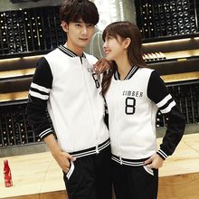 We Belong - Couple Matching Set: Baseball Jacket + Sweatpants