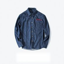 MRCYC - Long-Sleeve Embroidery Denim Shirt