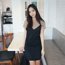 Envy Look - Mock Two-Piece Knit Dress