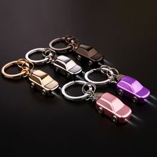 MILESI - Car Key Ring