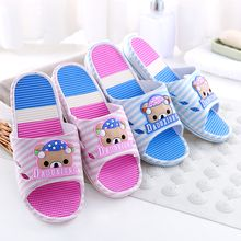 Yulu - Bear Slippers