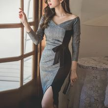 Aurora - Two-Tone Long-Sleeve Tie-Waist Dress