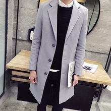 DUKESEDAN - Notch Lapel Long Woolen Coat