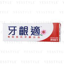 gsk - Parodontax Daily Toothpaste (Red)