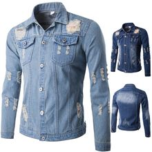 Fireon - Distressed Denim Jacket