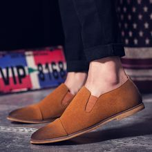 Hipsteria - Faux Leather Slip Ons
