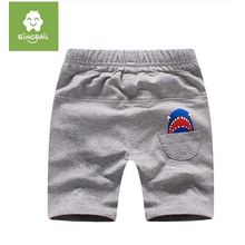 Endymion - Kids Shark Pants