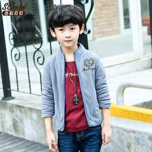 Babee - Kids Embroidered Zip Jacket