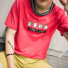 ZZP HOMME - Dog Print Short Sleeve T-Shirt