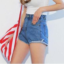 Isadora - High-Waist Denim Shorts